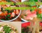 淮南牛肉汤/洛阳牛肉汤牛肉汤的制作大全美食天下