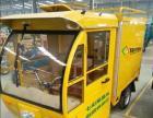 太阳能电动车加盟 电动车 投资金额 10-20万元