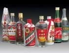泸州本地回收国窖 青花郎酒 茅台酒 五粮液 国韵 烟酒礼品