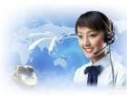 上海韦伽斯集成灶(维修(各点24小时服务维修联系方式多少?