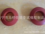 弹形垫,弹形圈,橡胶片