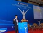 南京礼仪婚庆 展会展览 会议布展活动策划