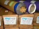 商业表格印刷,上光油用自粘型橡皮布 日本金阳KINYO AIR-