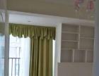 保利公园保利紫薇郡 3室2厅96平米 精装修 押一付三