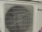 常年二手空调出租出售