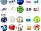 唐山专业标志设计