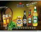 啤酒代理,啤酒批发,啤酒招商,喜力之星啤酒全国招商