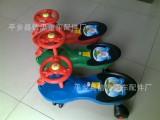 特价热卖婴幼儿童奶粉赠品 儿童摇摆车 扭扭车  童车 婴儿车