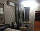 欧洲城、拉斯附近矮凳桥小区 2室1厅70平米 精装修 半年付