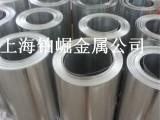 1mm花纹铝板价格 合金铝板价格 印花铝板加工厂