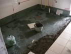 上饶屋顶防水补漏 外墙 凉台 天沟 卫生间 彩钢瓦防水补漏