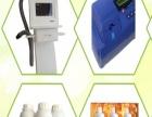 慧谷科技空气净化器 慧谷科技空气净化器加盟招商