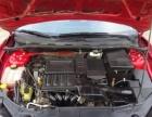 马自达32008款 马自达3 1.6 自动 标准版 4S店置换车