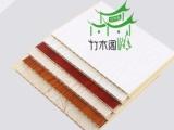 竹木纤维集成墙板 300室内绿色环保平面快装护墙板批发