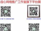 株洲县电商网页图片设计淘宝天猫网页设计 钱少效果好