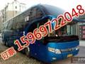 临沂到吉林的长途客车多少钱159 6972 2048