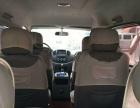 风行 菱智 2014款 1.6 手动 豪华型-菱智商务车,首付1