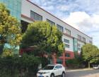 張江醫療器械園園500至整層2000平米廠房