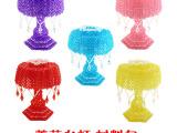 diy手工串珠蘑菇台灯材料包亚克力水晶珠
