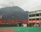 武汉专业环氧树脂地坪漆 无尘车间净化工程防腐地坪漆