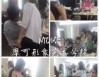 特惠杭州新娘化妆、晚宴妆、专业美妆造型并送婚纱礼服