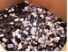 成都电子产品回收/成都手机电池回收