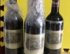 长沙礼品回收高价回收拉菲红酒长沙红酒回收