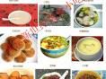 北京好的牛肉板面培训学校哪家好新世纪美食培训