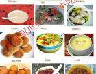 北京新世纪拉面培训早餐培训烧烤培训招生优惠啦