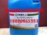 陶瓷印油防腐剂 色浆防腐杀菌剂