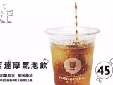 东莞Phenomenal粉那浓咖啡加盟店样 加盟