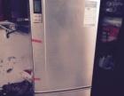 海信牌电冰箱