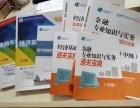 南京2018年二建有培训机构可以代报吗