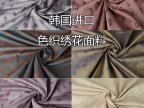 韩国进口色织绣花面料 高档轻薄棉涤提花布料汉服衬衫女里子衬里