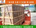 广州荔湾区黄岐打木架价格
