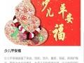 中国平安少儿平安福(全面保障)
