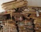 废品回收,废纸,废铁铜,废铝,塑料回收