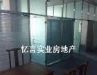 秀英写字楼带装修电梯楼少量办公桌380平