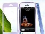 透明翻盖4S手机壳 iPhone5S可触屏透明左右翻苹果手机保护套