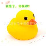 婴儿玩具儿童洗澡玩具洗澡鸭子大黄鸭宝宝戏水鸭子大号小黄鸭