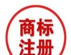德阳市商标注册 商标续展 logo设计原创找艾德
