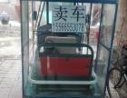 锦州义县二手带棚电动三轮车
