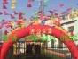 出租拱门,飘球、吉祥象、舞台、音响、气球、桁架