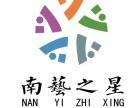 2018苏州专业的高考艺考培训机构编导表播电竞