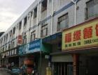(个人转让)龙岗横岗工业区住宅区80平米餐饮店急转