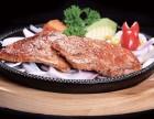 我家牛排加盟 潍坊我家牛排自助餐厅