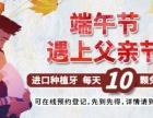 湛江珠江口腔医院进口种植牙 每天10颗免费送