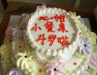 陵县明德小学心怡小餐桌