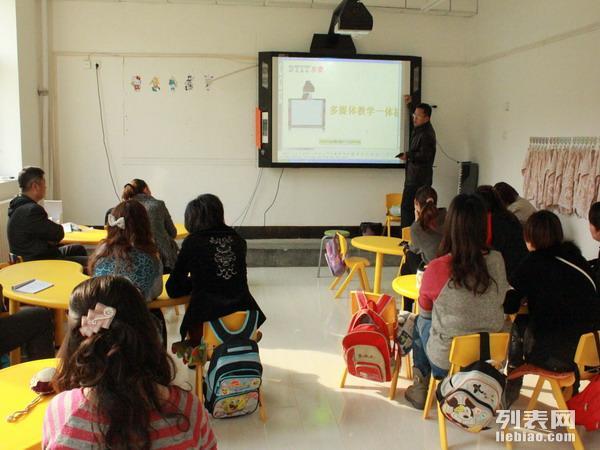 教育一体机,幼教一体机,电子白板