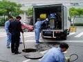 鹿城区上陡门专业下水道疏通 抽水马桶疏通维修通总管